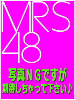 瑠奈(M組)