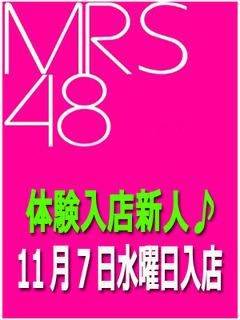 望(M組)
